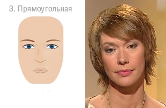 прямоугольная форма лица фото